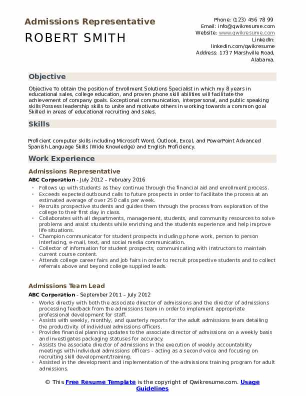 College admissions resume objective