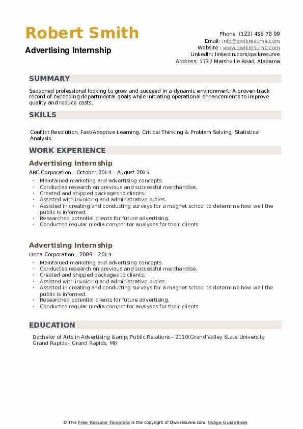Advertising Internship Resume example