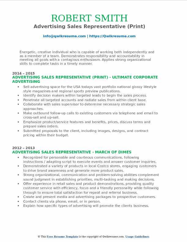 Advertising Sales Representative (Print) Resume Example