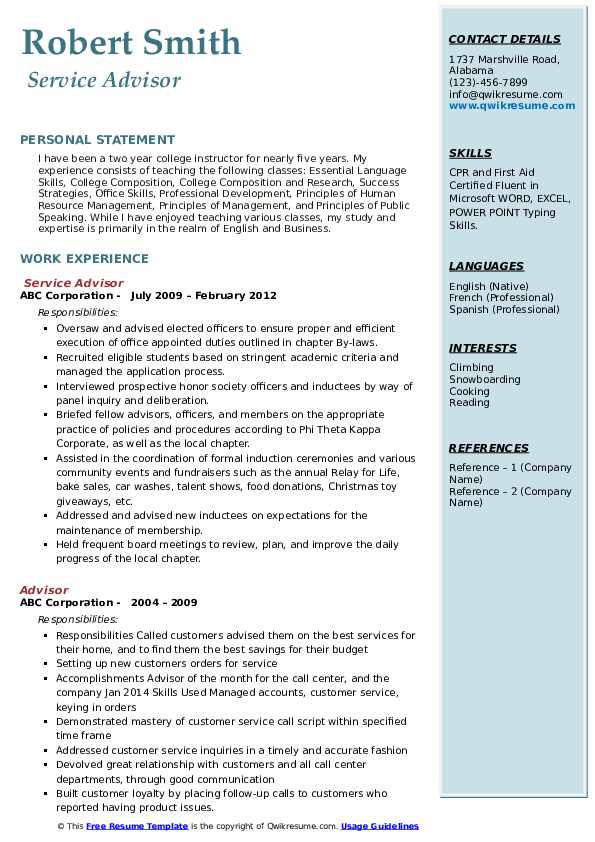 Service Advisor Resume Format