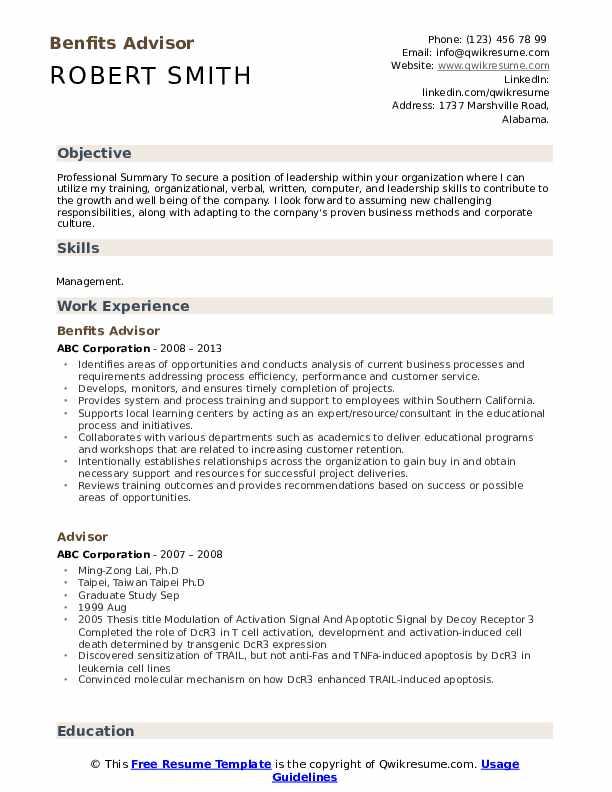 Benfits Advisor Resume Format