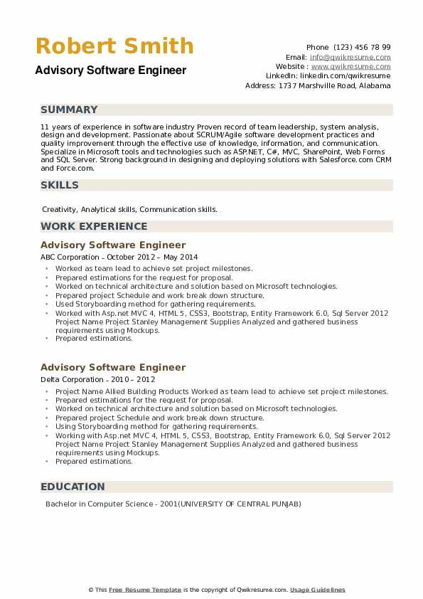 Advisory Software Engineer Resume example
