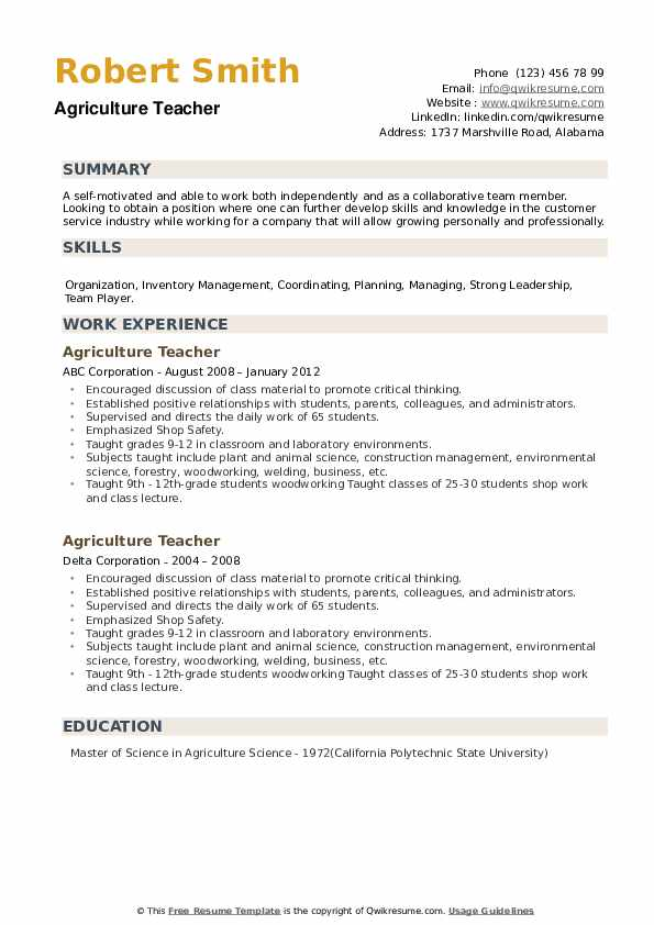Agriculture Teacher Resume example