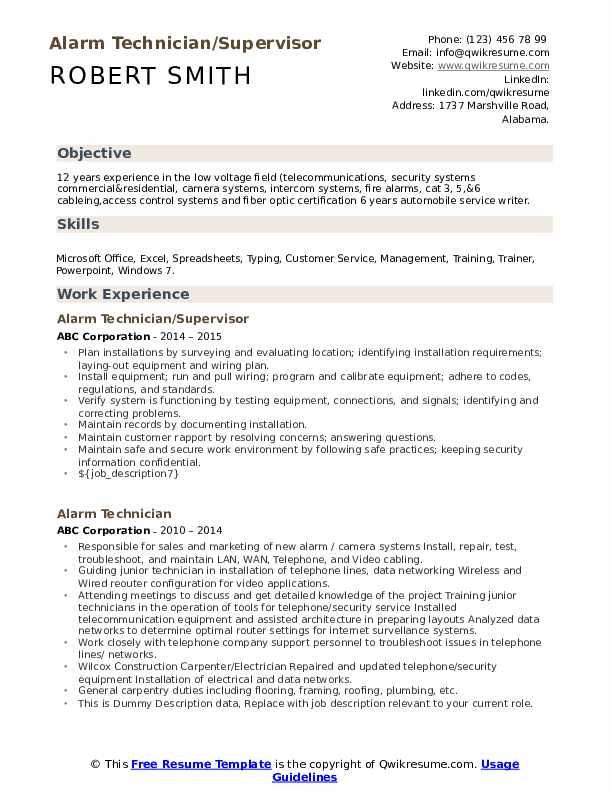 Alarm Technician/Supervisor Resume Format