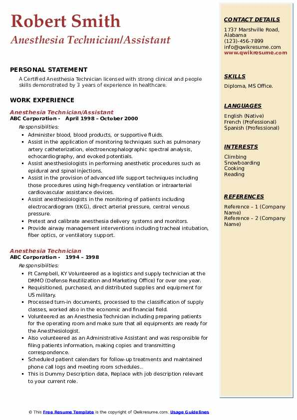 Anesthesia Technician/Assistant Resume Template