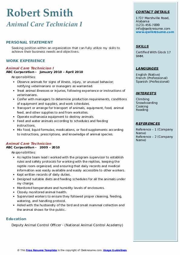 Animal Care Technician I Resume Format