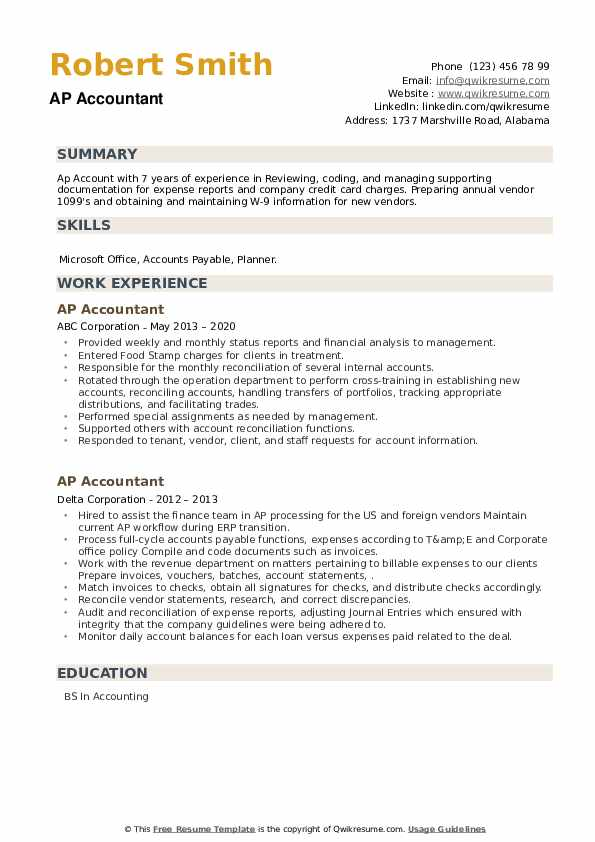 AP Accountant Resume example