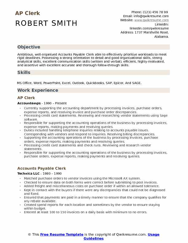 AP Clerk Resume Sample