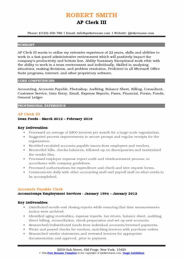AP Clerk III Resume Sample