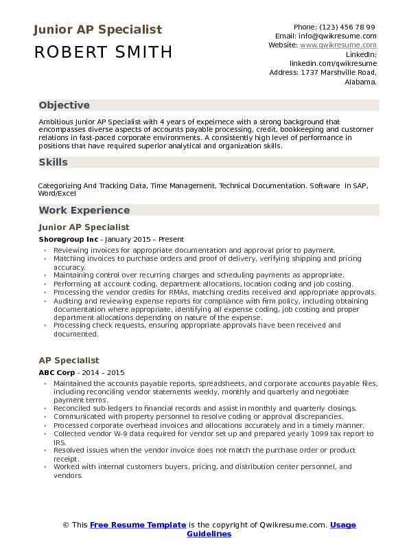 Junior AP Specialist Resume Sample