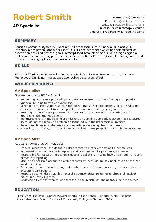 AP Specialist Resume Format