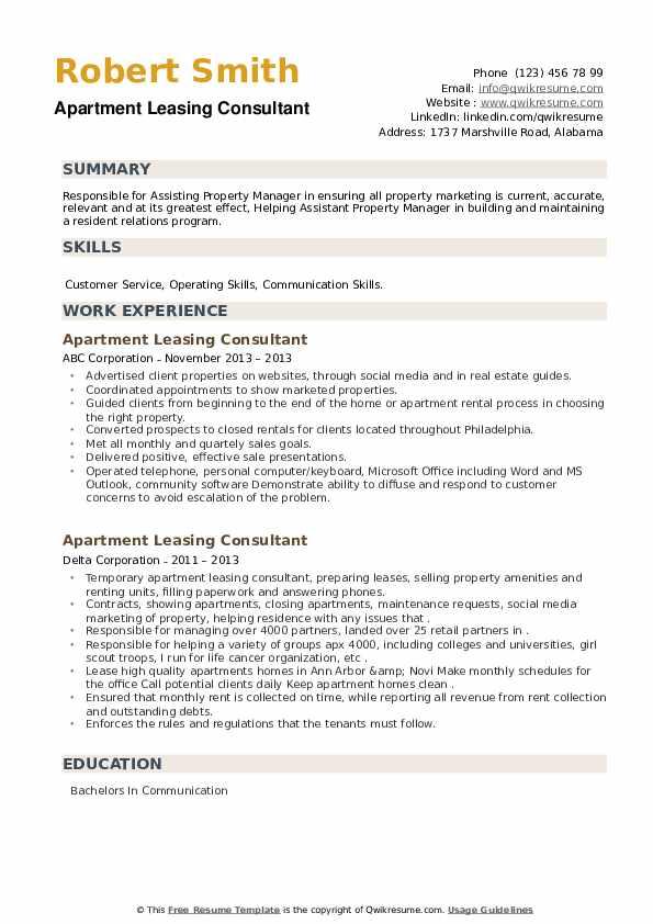 Apartment Leasing Consultant Resume example
