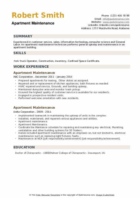 Apartment Maintenance Resume example