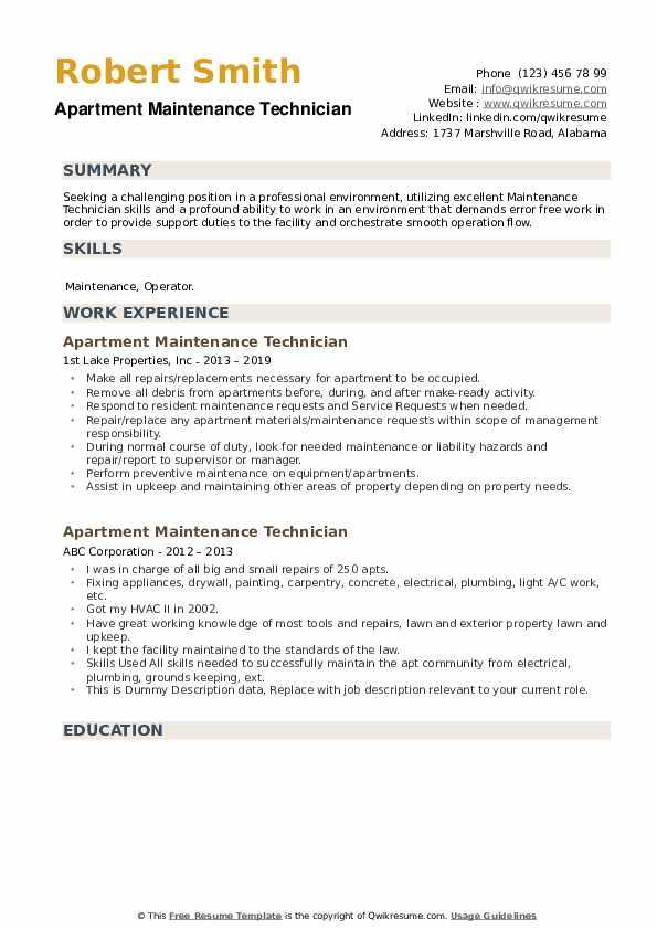 Apartment Maintenance Technician Resume example