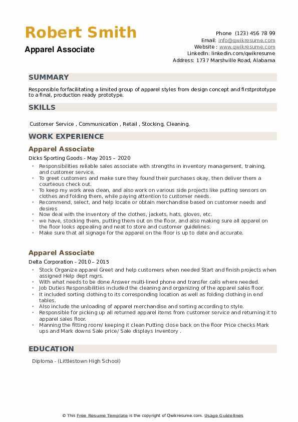 Apparel Associate Resume example