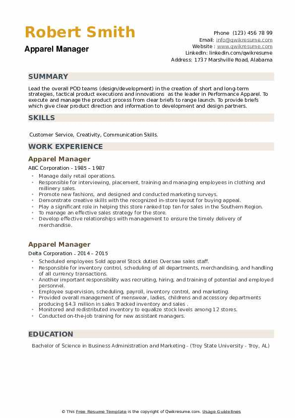 Apparel Manager Resume example