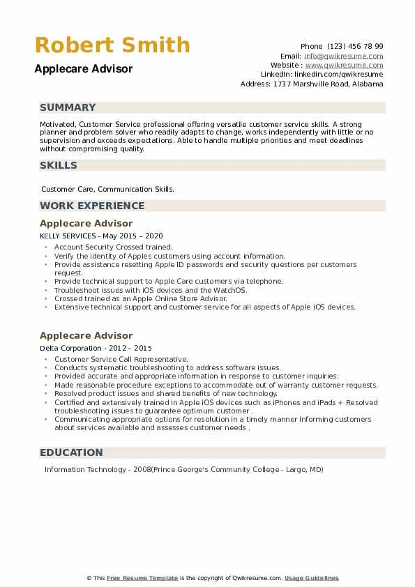 Applecare Advisor Resume example