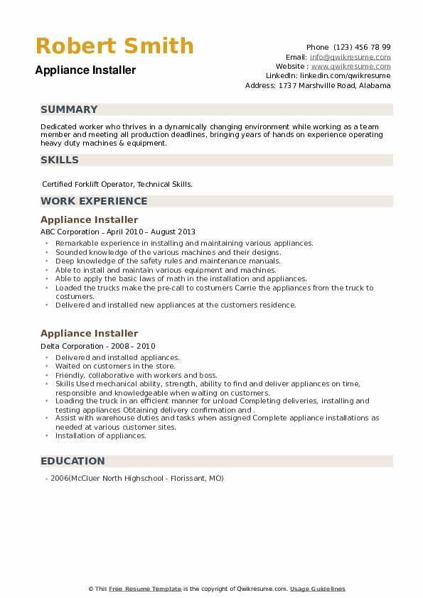 Appliance Installer Resume example
