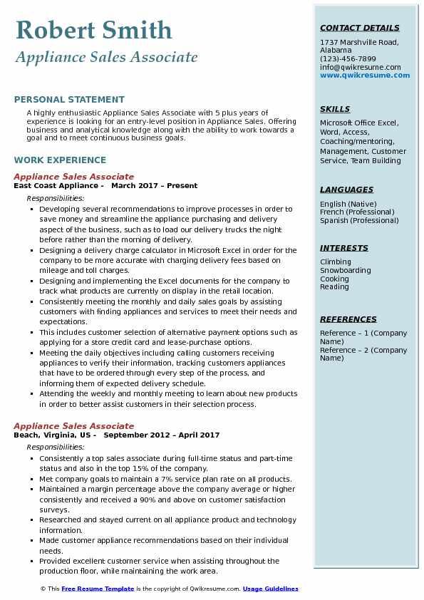 Appliance Sales Associate Resume Example