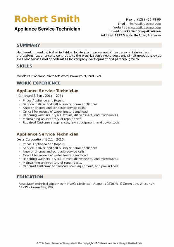Appliance Service Technician Resume example