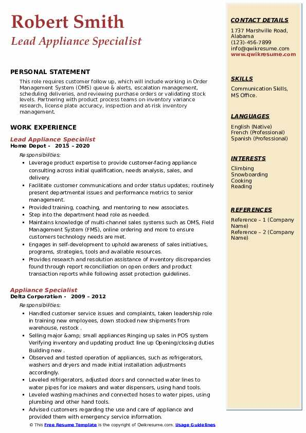 Appliance Specialist Resume example