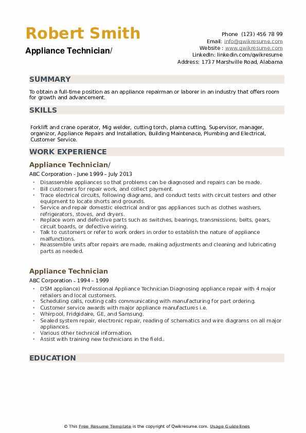 Appliance Technician Resume Samples