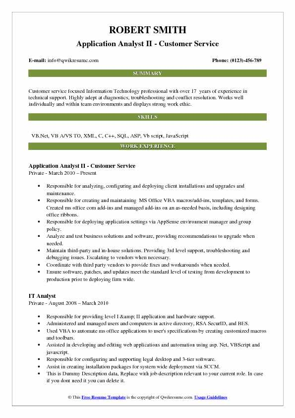 Application Analyst II - Customer Service Resume Example