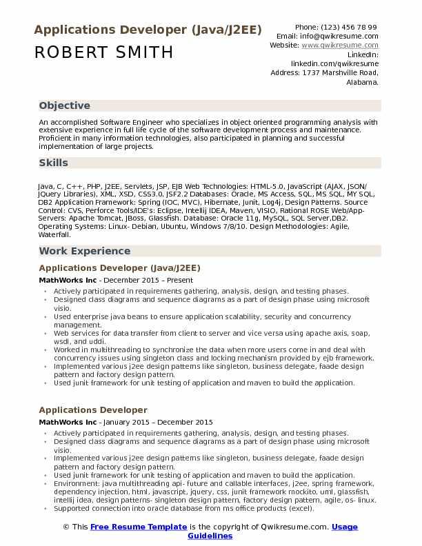 Applications Developer (Java/J2EE) Resume Format