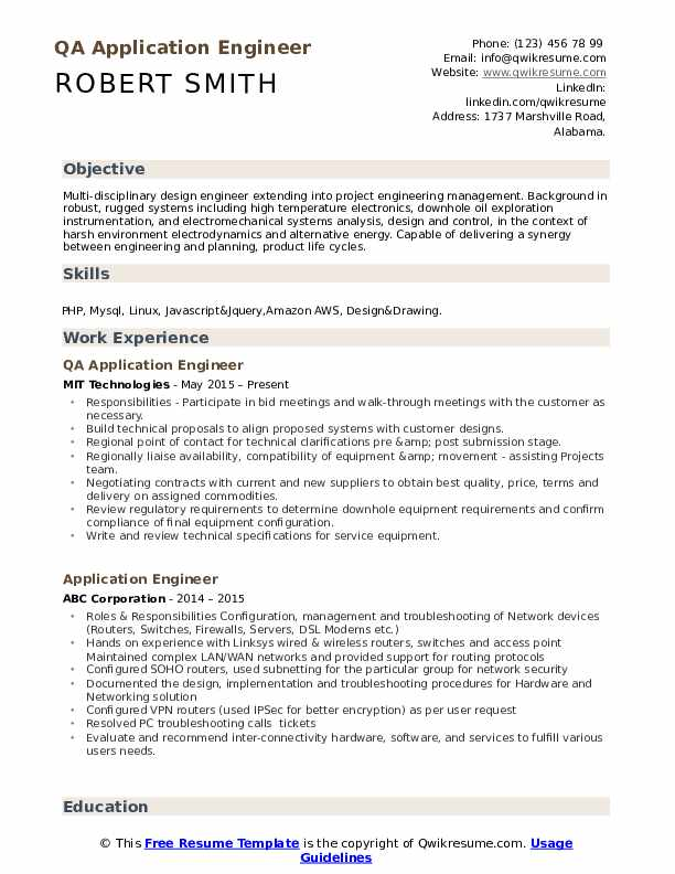 QA Application Engineer Resume Example