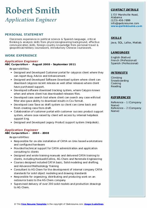 Application Engineer Resume Format