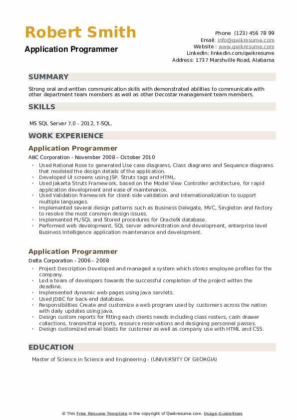application programmer resume samples