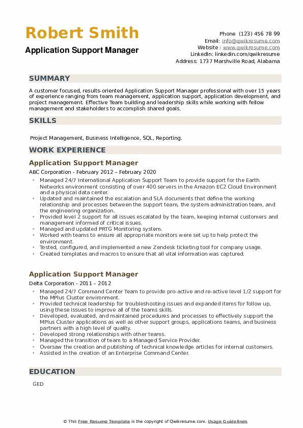 Application Support Manager Resume example