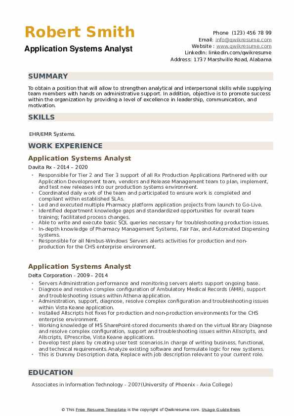 Application Systems Analyst Resume example