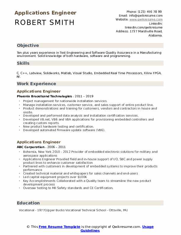 rf engineer resume - Mahre.horizonconsulting.co