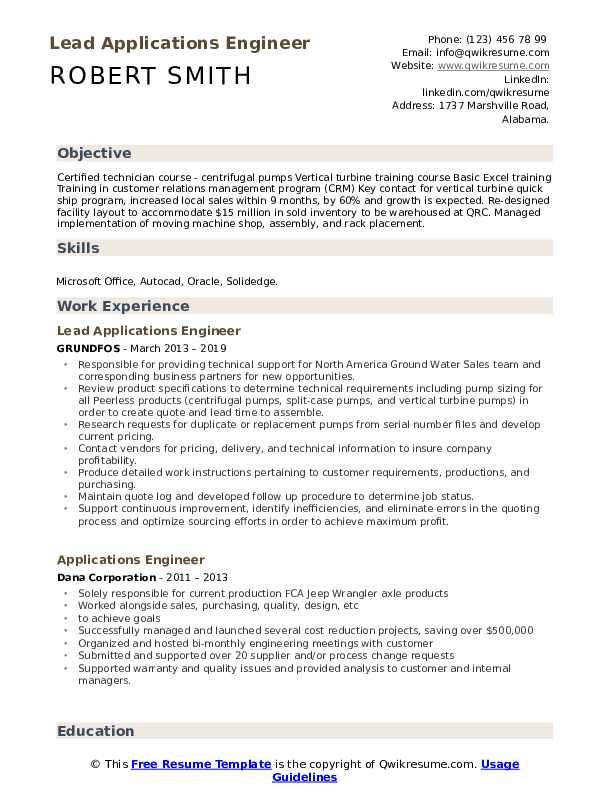 Lead Applications Engineer Resume Sample