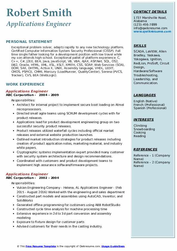 Applications Engineer Resume example