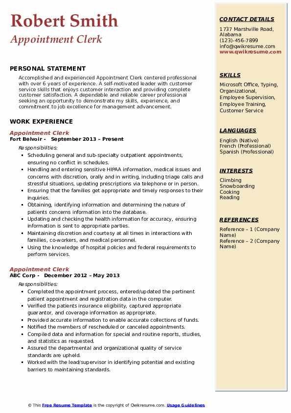 Appointment Clerk Resume Example