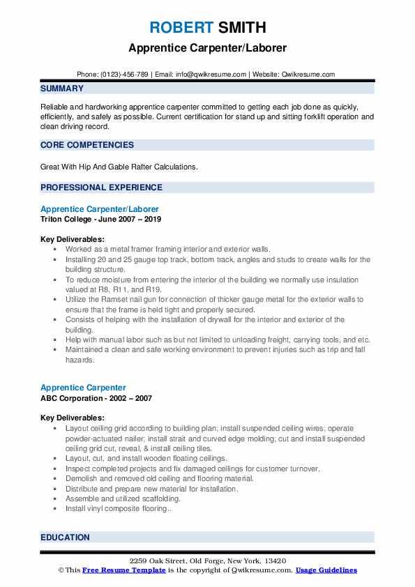 Apprentice Carpenter/Laborer Resume Format