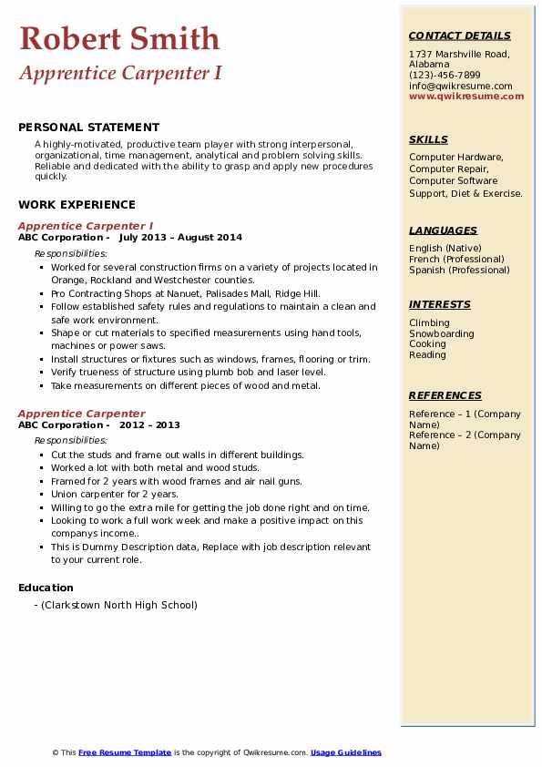 Apprentice Carpenter I Resume Format