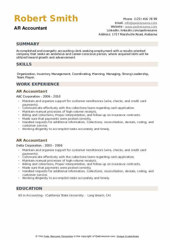 AR Accountant Resume example