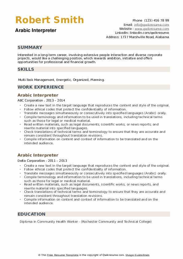 Arabic Interpreter Resume example
