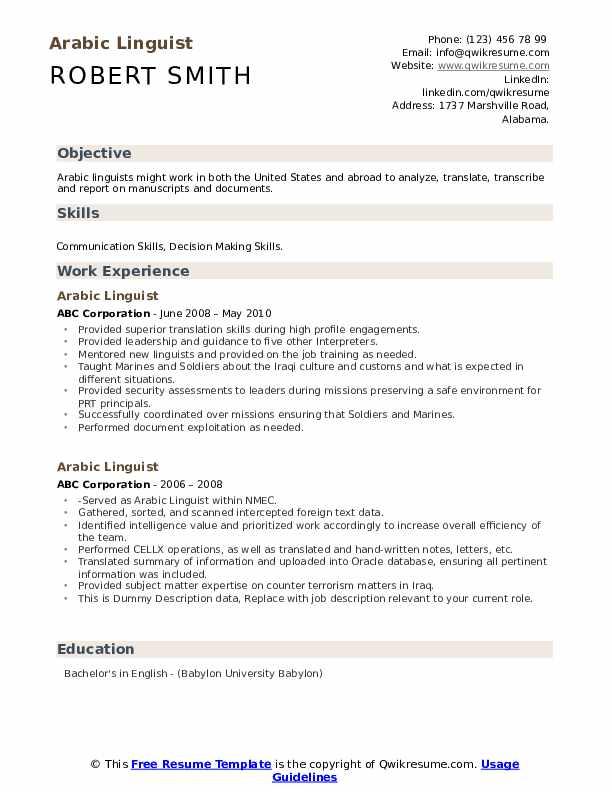 Arabic Linguist Resume example