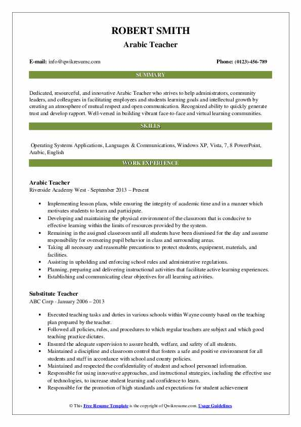 arabic teacher resume samples