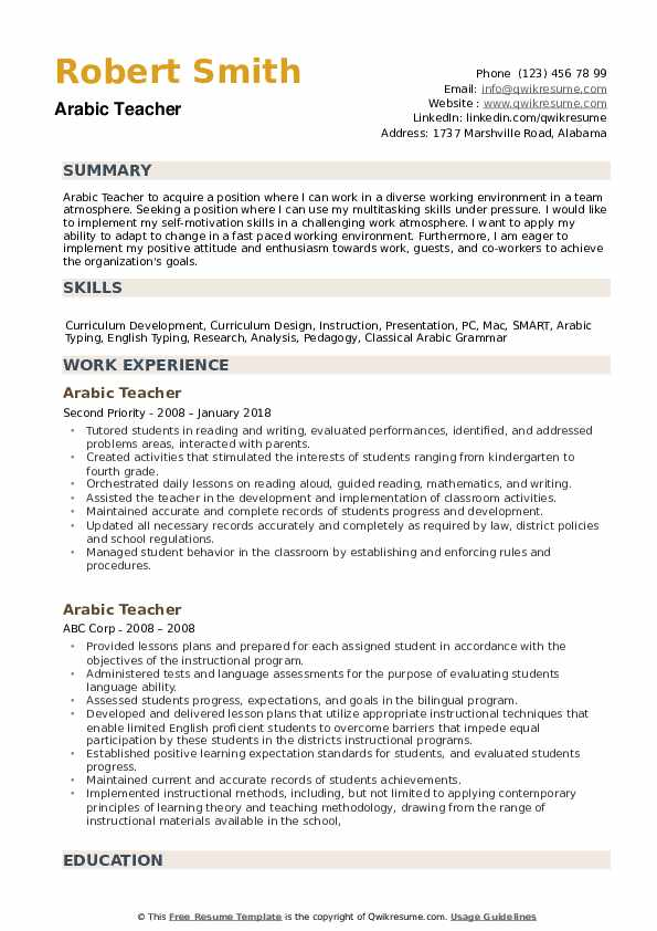 Arabic Teacher Resume Samples | QwikResume