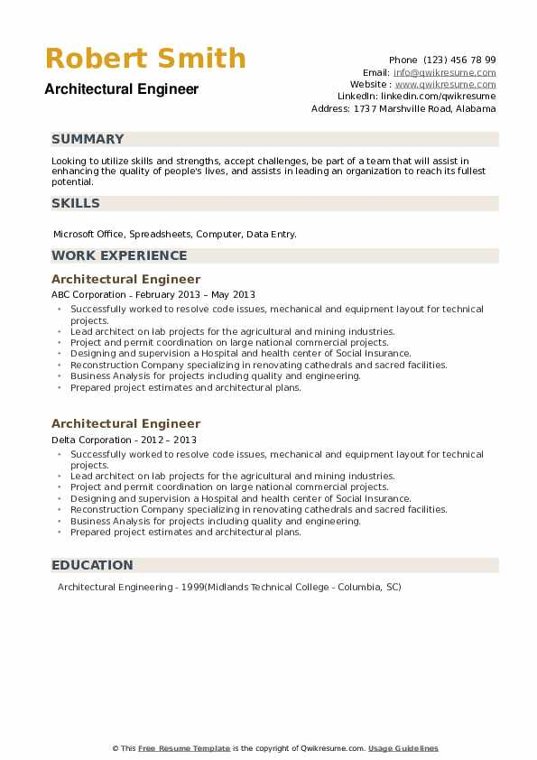 Architectural Engineer Resume example
