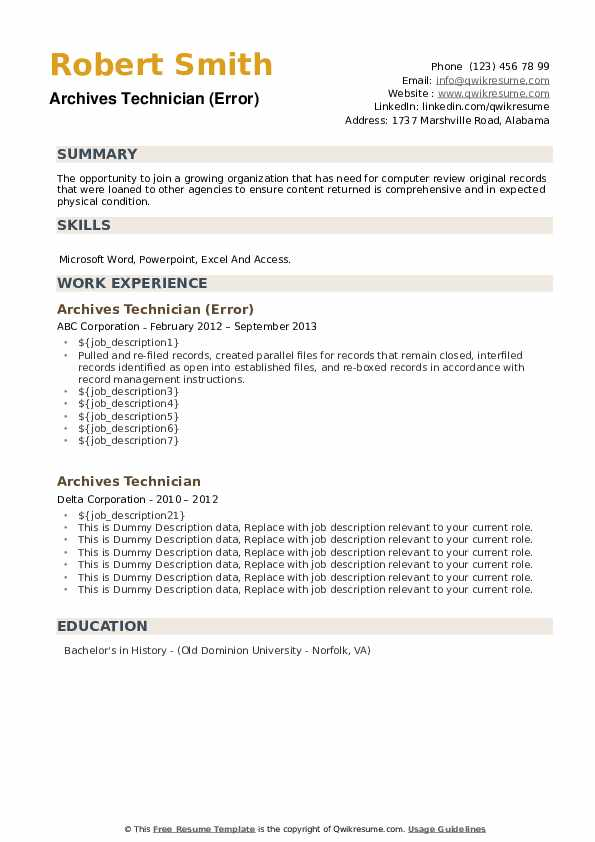 Archives Technician Resume example