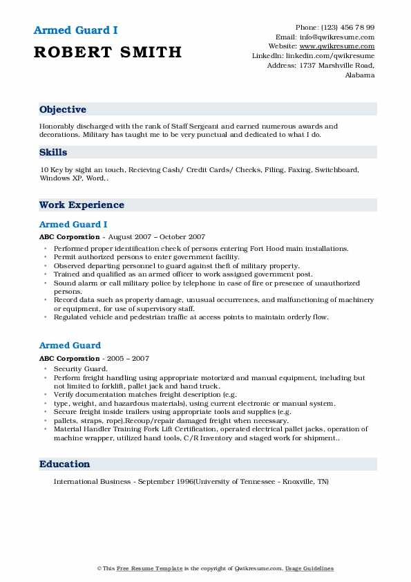Armed Guard I Resume Template