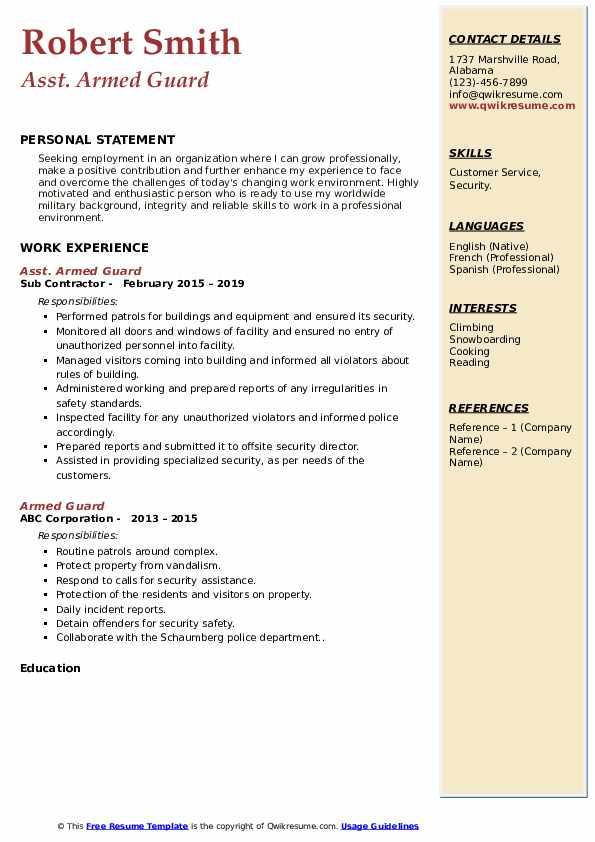 Asst. Armed Guard Resume Template