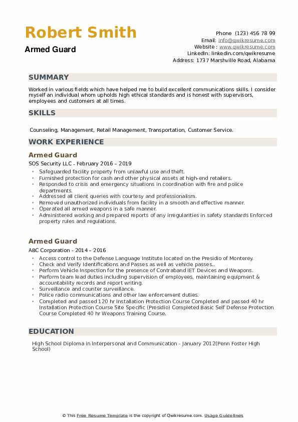 Armed Guard Resume example