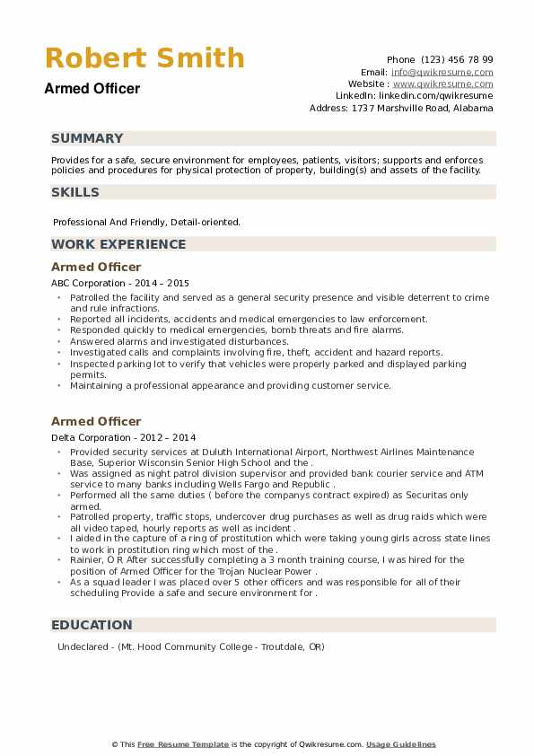 Armed Officer Resume example